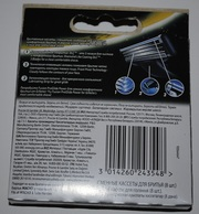 Картриджі Gillette в роздріб по  безпрецедентним цінам! Вся продукція