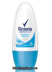 Роликовый антиперспирант Rexona для женщин